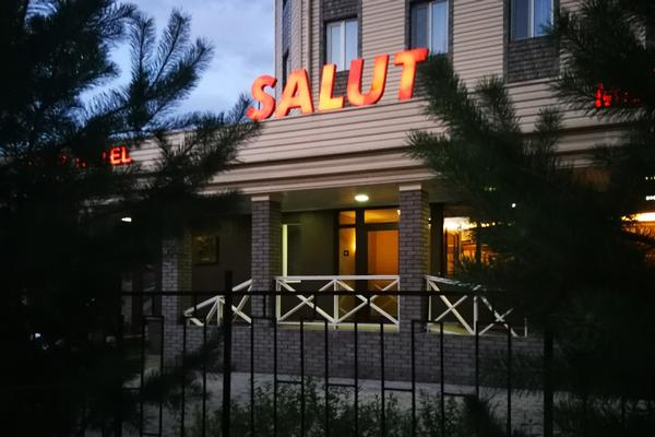 salut tour hotel