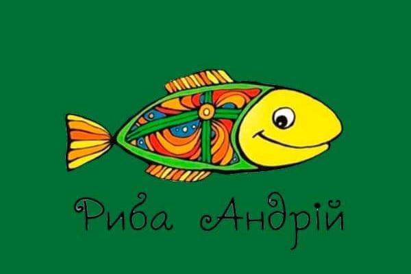 fish andrey hostel
